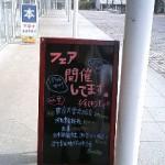 駒場東大生協3