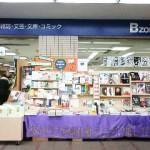 keibundokichijoji_04