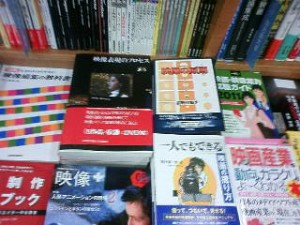 紀伊國屋書店新宿本店にて(書店に許可を得て撮影しています)