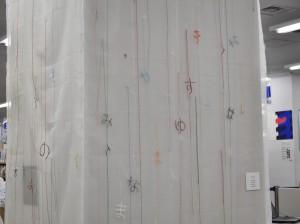 大木綾香さん、大也由布さん、竹内寿一さん、三富恵理さん作品:「糸文字』