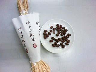 チョコ納豆