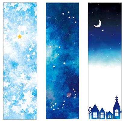 「星空」ゆうさんの作品です。 *今年は2つのデザイン募集です。