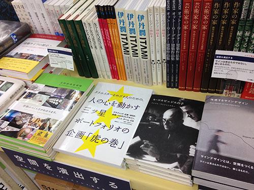 5_kenchiku