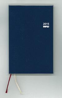 通学生用手帳2015