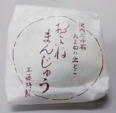 KIMG0106
