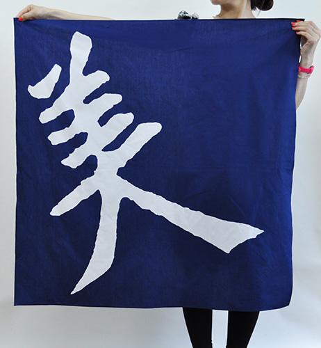 furoshiki2016