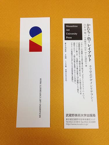 katatiiro_shiori