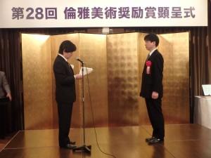 左:主催である公益信託倫雅美術奨励基金運営委員長の市川政憲氏、右:荒井経先生