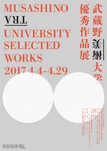 yushu28-2