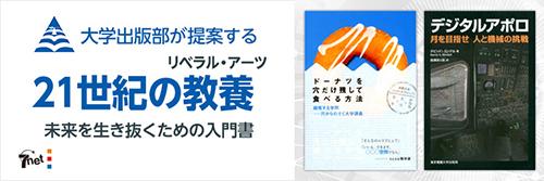 w500_m_daigaku
