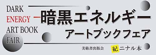 吊りパネ_決定.indd