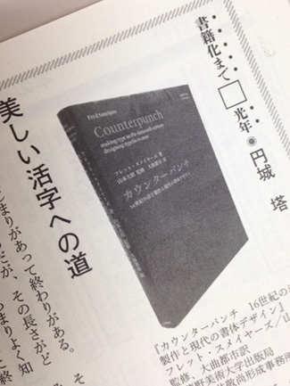honnozasshi_2