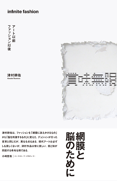 カバー+オビ1017_2.indd